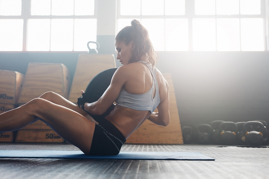 Getting Fit On Your Own: Simple Tips, Tricks & Great Deals From Amazon
